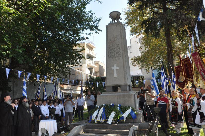 Μνημόσυνο στούς  φονευθέντες συμπολίτες μας ἀπό τά Βουλγαρικά στρατεύματα κατά τήν Γ΄ βουλγαρική κατοχή (1941-44)