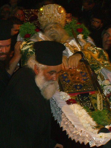 Κηδεία Μητρ. Δράμας Διονυσίου 2/10/2005