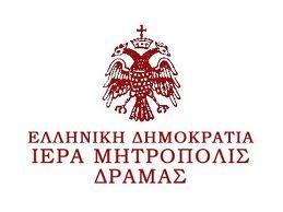 ΟΜΙΛΙΑ Ε΄ΚΥΡΙΑΚΗΣ ΝΗΣΤΕΙΩΝ 2013