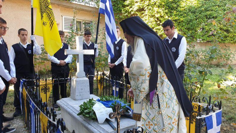 Μνήμη ἐθνομάρτυρος Ἀθανασίου Βαλαβάνη στή Πετρούσα