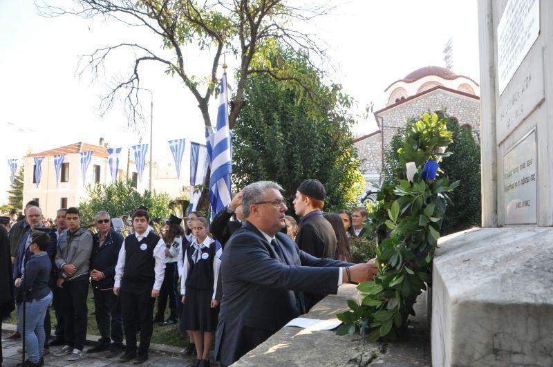 Μνήμη τοῦ ἥρωα Παύλου Μελᾶ καί ὅλων τῶν Μακεδονομάχων ἀγωνιστῶν