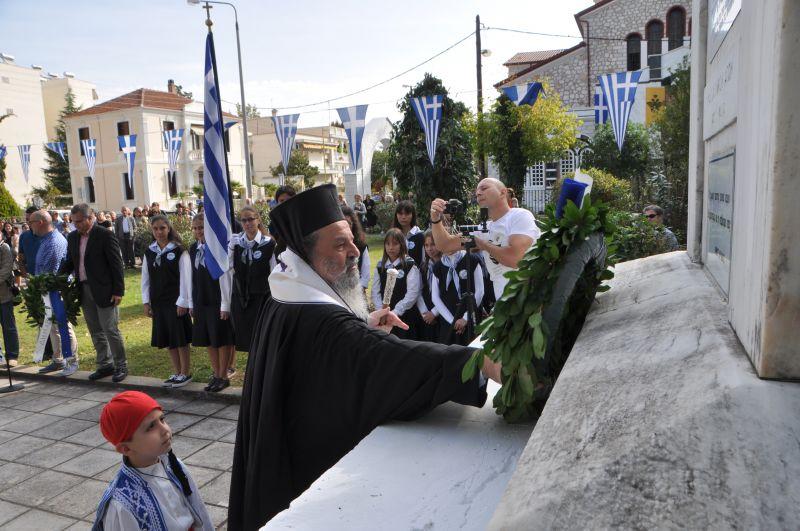 Μνημόσυνο στόν Μακεδονομάχο Παῦλο Μελᾶ καί τούς συναγωνιστές του στόν Μακεδονικό ἀγώνα