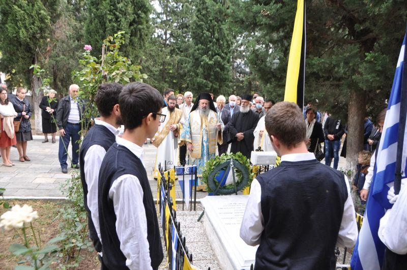 Μνημόσυνο γιά τόν ἐθνομάρτυρα Ἀθανάσιο Βαλαβάνη στή Πετρούσα