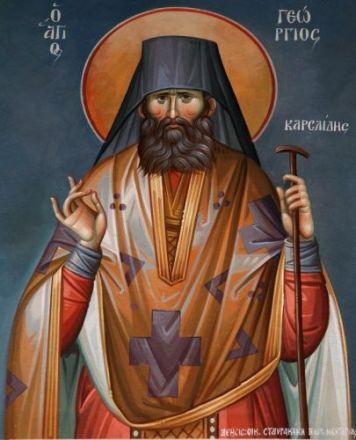 Αποτέλεσμα εικόνας για Ο Όσιος Γεώργιος Καρσλίδης