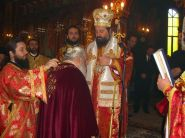 Διάφορες Τελετές και Εκδηλώσεις