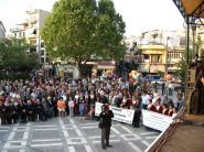 Εκδήλωση Γενοκτονίας Ποντίων 2006