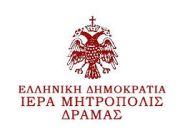 ΕΠΕΤΕΙΟΣ ΣΦΑΓΗΣ ΔΡΑΜΑΣ 29 ΣΕΠΤΕΜΒΡΙΟΥ 2015