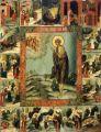 ΚΑΤΑΝΥΚΤΙΚΟΣ ΕΣΠΕΡΙΝΟΣ 1-4-2012