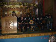 Κοπή Αγιοβασιλόπιτας Ι.Μ. Δράμας 31/12/2006